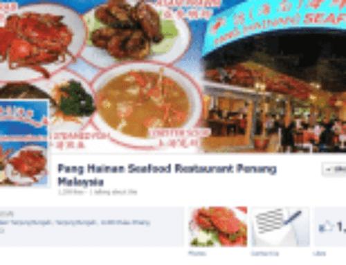 Pang Hainan Seafood Facebook Page
